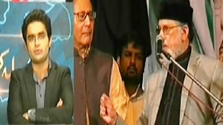 Express News (Special Transmission Azadi & Inqilab March) 8PM To 9PM - 29th August 2014