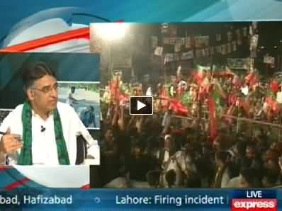 Express News (Special Transmission Azadi & Inqilab March) 8PM To 9PM - 7th September 2014