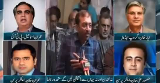 Express News Special Transmission (Farooq Sattar Disowns Altaf) - 27th August 2016