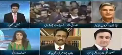 Express News Special Transmission (Farooq Sattar's U Turn) - 9th November 2017