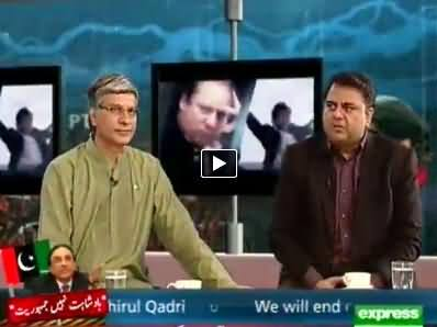 Express News Special Transmission on Azadi & Revolution March - 01PM - 02PM - 14th August 2014