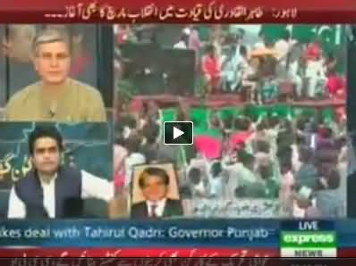 Express News Special Transmission on Azadi & Revolution March - 02PM - 03PM - 14th August 2014