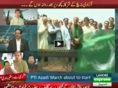 Express News Special Transmission on Azadi & Revolution March - 12PM - 01PM - 14th August 2014
