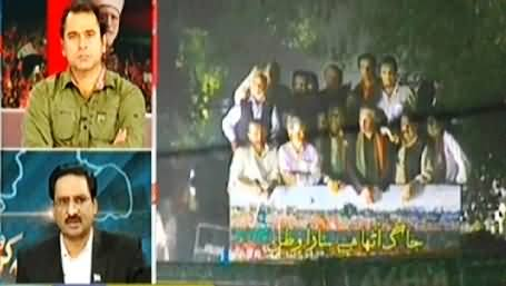 Express News Special Transmission On Long March Part 1 - 14th August 2014