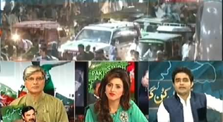 Express News Special Transmission On Long March Part 3 - 14th August 2014