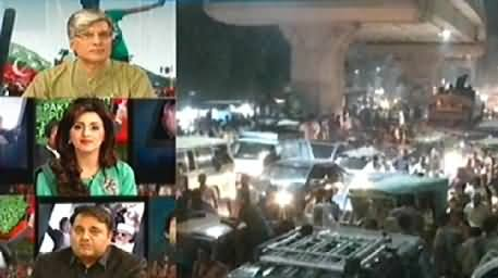 Express News Special Transmission On Long March Part 4 - 14th August 2014
