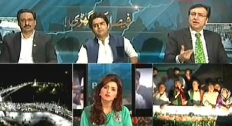 Express News Special Transmission On Long March Part 5 - 14th August 2014