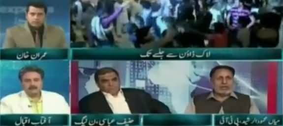 Express News Special Transmission (Panama Leaks) 8pm to 9pm - 1st November 2016