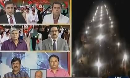 Express News Special Transmission (Raiwind March) - 30th September 2016