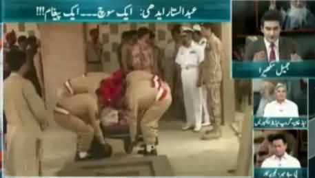 Express Special (Abdul Sattar Edhi Special) - 9th July 2016