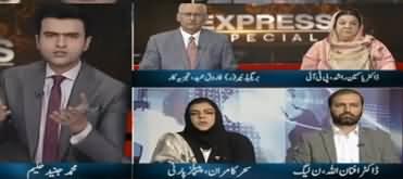 Express Special (Azadi March, Masla Kashmir) - 20th October 2019