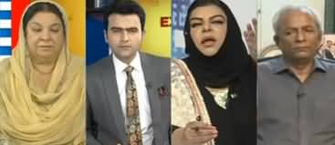 Express Special (Azadi March & Opposition) - 13th October 2019