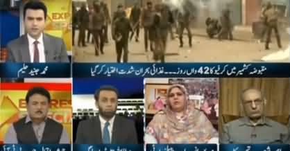 Express Special (Curfew in Kashmir) - 15th September 2019