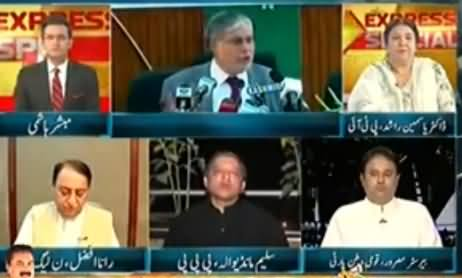 Express Special (Discussion on Budget) - 4th June 2016