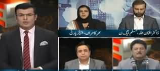 Express Special (Discussion on Current Issues) - 15th December 2019
