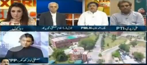 Express Special (Extremism in Youth) - 7th September 2017