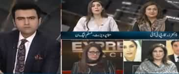 Express Special (Govt's Offer of Dialogue to JUIF) - 19th October 2019