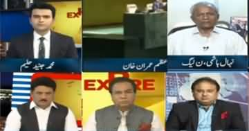 Express Special (Imran Khan's US Visit) - 29th September 2019