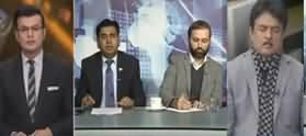 Express Special (Iran America Kasheedagi) - 5th January 2020