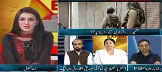 Express Special (Kashmir Mein Tehreek e Azadi) - 15th July 2016
