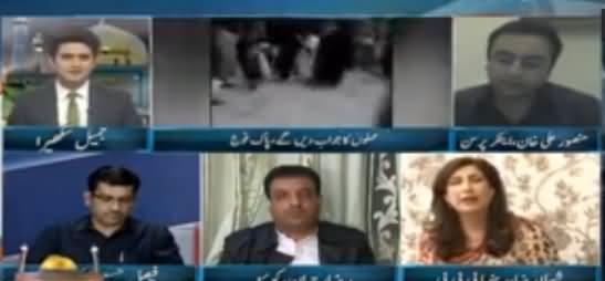 Express Special (Lal Shahbaz Qalandar Ke Mazar Mein Dhamaka) - 16th February 2017