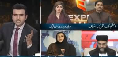 Express Special (Maulana Azadi March) - 1st November 2019
