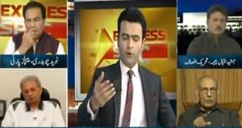 Express Special (Maulana Ka Azadi March) - 12th October 2019