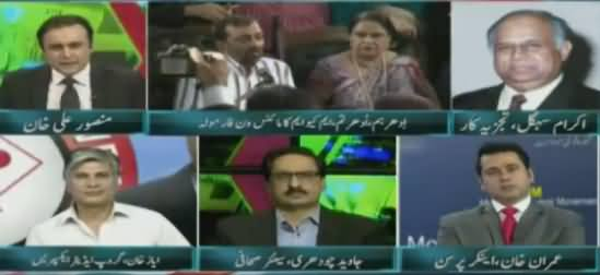 Express Special (MQM Disowns Altaf Hussain) - 23rd August 2016