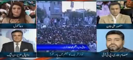 Express Special (Nawaz Sharif Ka GT Road March) - 10th August 2017