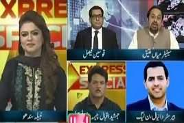 Express Special (Nawaz Sharif Ki Kal NAB Mein Paishi) – 12th August 2018