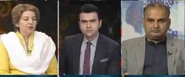 Express Special (Nawaz Sharif Ki Zamanat Manzoor) - 26th October 2019
