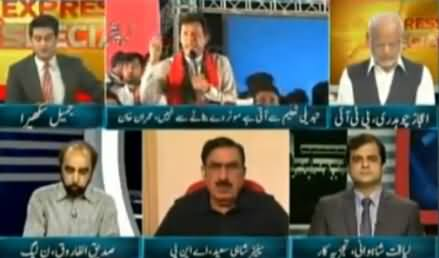 Express Special (Panama Leaks Issue) - 22nd May 2016
