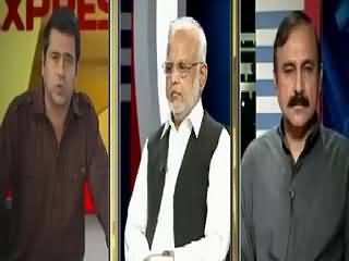 Express Special PART-2 (Shaheed Shuja Khanzada Zinda Hai Tu) – 16th August 2015
