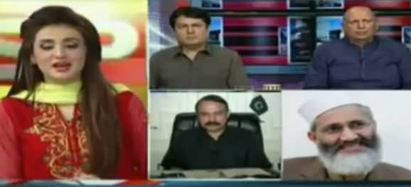 Express Special (PM Nawaz Sharif Disqualified) - 28th July 2017