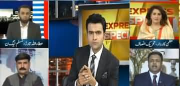 Express Special (PMLN Politics Divided?) - 11th October 2019