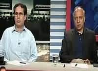 Express Special (PTI Jalsa in Lahore) – 1st May 2016