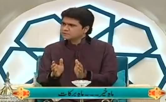 Express News Special Ramzan Transmission - 7th June 2016