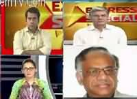 Express Special (Shaheen Sehbai Resigned From Jang) – 30th April 2016
