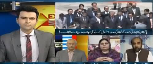 Express Special With Junaid Haleem (Current Issues) - 7th September 2019