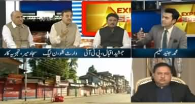 Express Special With Junaid Haleem (Defence Day) - 6th September 2019