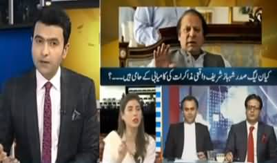 Express Special With Junaid Haleem (Discussion on Current Issues) - 21st September 2019
