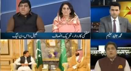Express Special With Junaid Haleem (Kashmir & Other Issues) - 20th September 2019