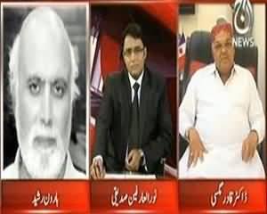 Face 2 Face - 14th July 2013 (Altaf Hussain ke Khilaf Money Laundering k Mukadmay Ka Kia Result Nikle ga)