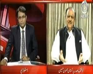 Face 2 Face - 2nd August 2013 (Mamnoon Hussain Exclusive Interview)