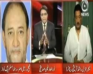 Face 2 Face - 30th June 2013 (Kia Ghaddari Ka Mukadma Sirf General Pervez Musharraf Par Chalna Chahieye?)