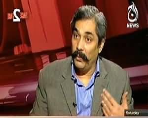 Face 2 Face (4 Roz Tak Chaudhary Aslam Aik Hi Rastey Se Kyun Jate Rahey) - 18th January 2014