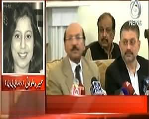 Face 2 Face (A Critical Analysis of Thar Situation) – 15th March 2014