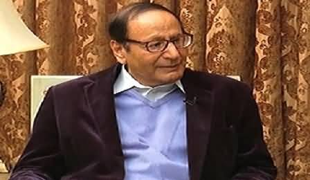 Face 2 Face (Chaudhry Shujaat Hussain Exclusive Interview) - 23rd November 2014