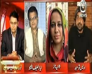 Face 2 Face (CM Sindh Silent on Killings in Lyari) – 22nd March 2014