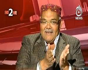 Face 2 Face (Exclusive Interview with Qadir Magsi) – 11th January 2014